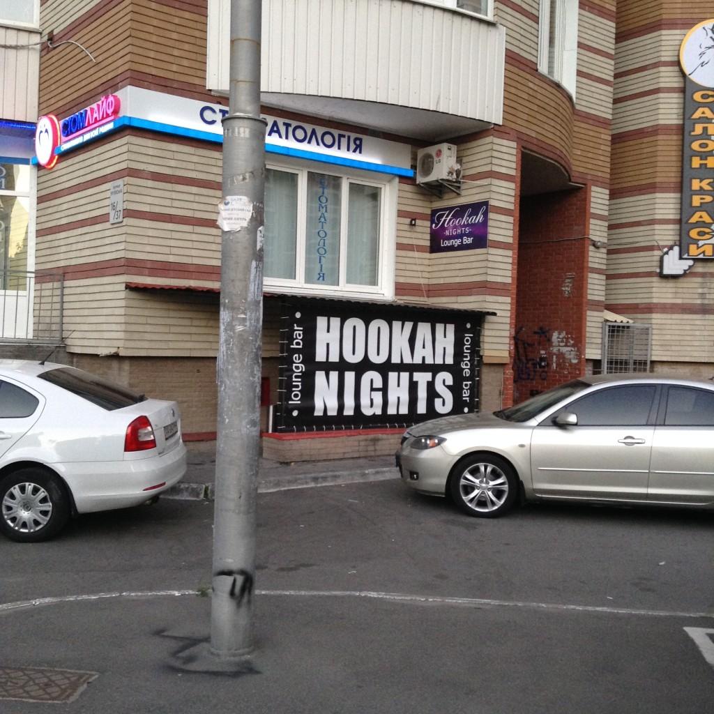 hookah-nights-3