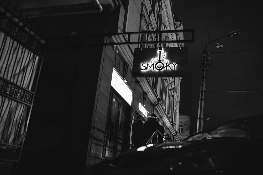 s-bar-07