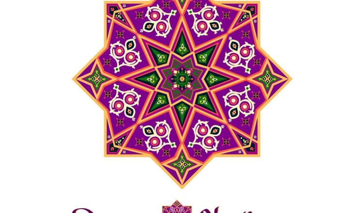 омар-хаям-лого