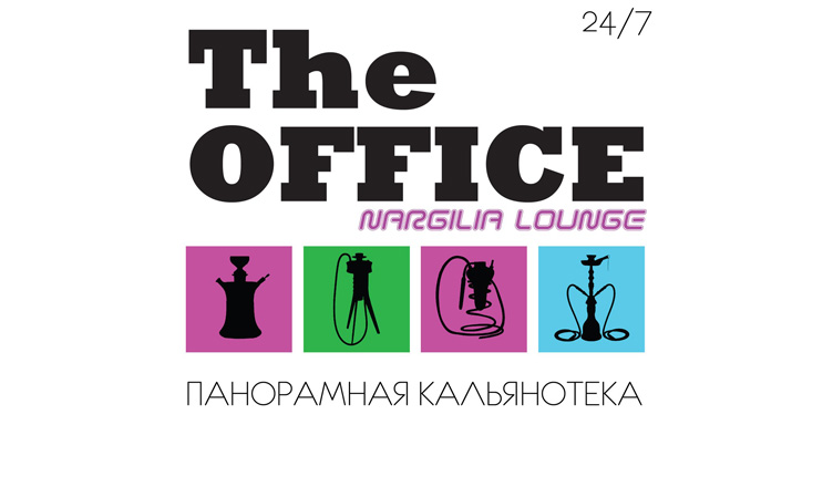 the office nargilla