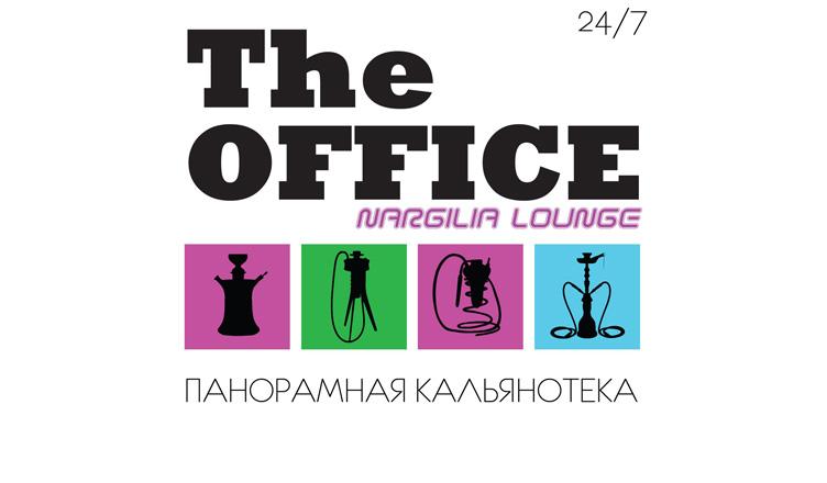the office nargilla