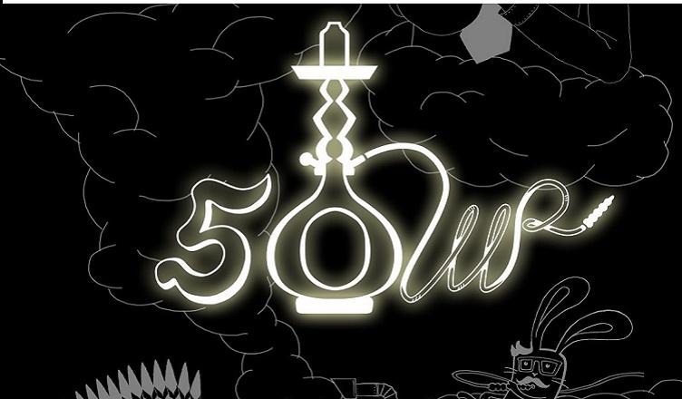 50м2-лого