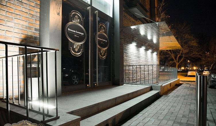 dream-lounge