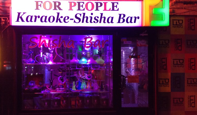 For People Shisha Bar