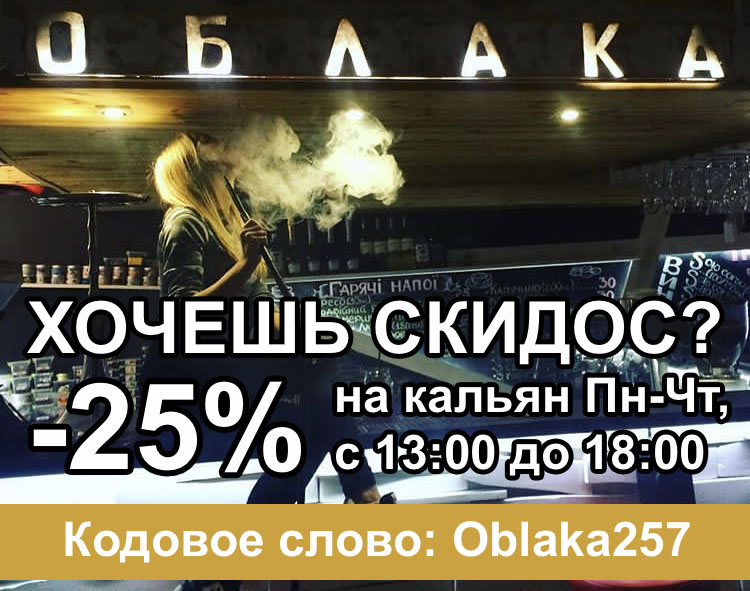 Oblaka-lipinka-banner