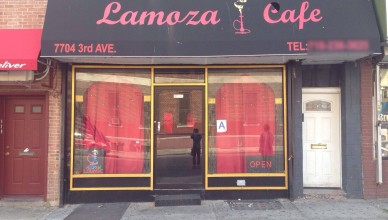 lamoza-logo