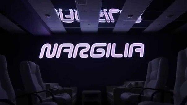 nargilla logo