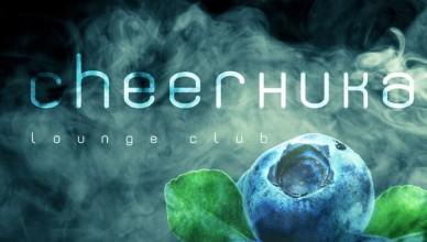 cheernika-logo