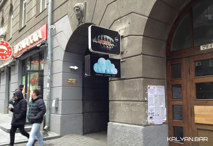 Вывеска-ориентир. Кальянная Oblaka Deep Lounge, Киев