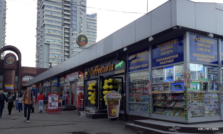 Coffeetoria lounge Киев. Вид с улицы.