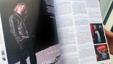 anton_interview