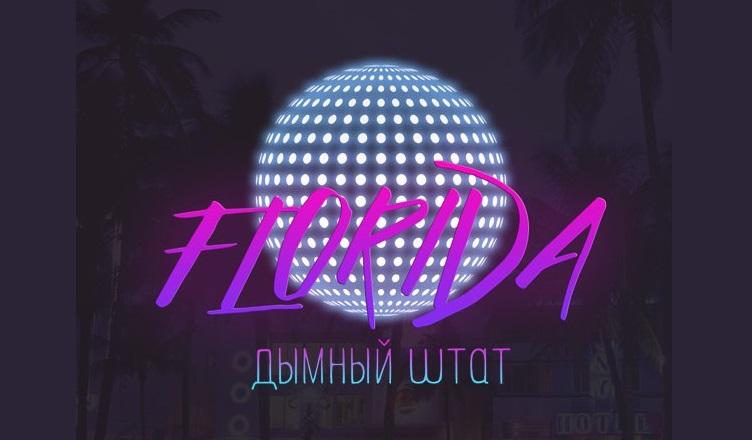 florida-logo