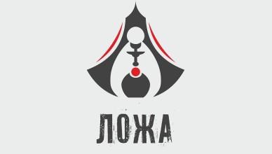 lozha-logo