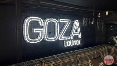 goza-logo_752x440