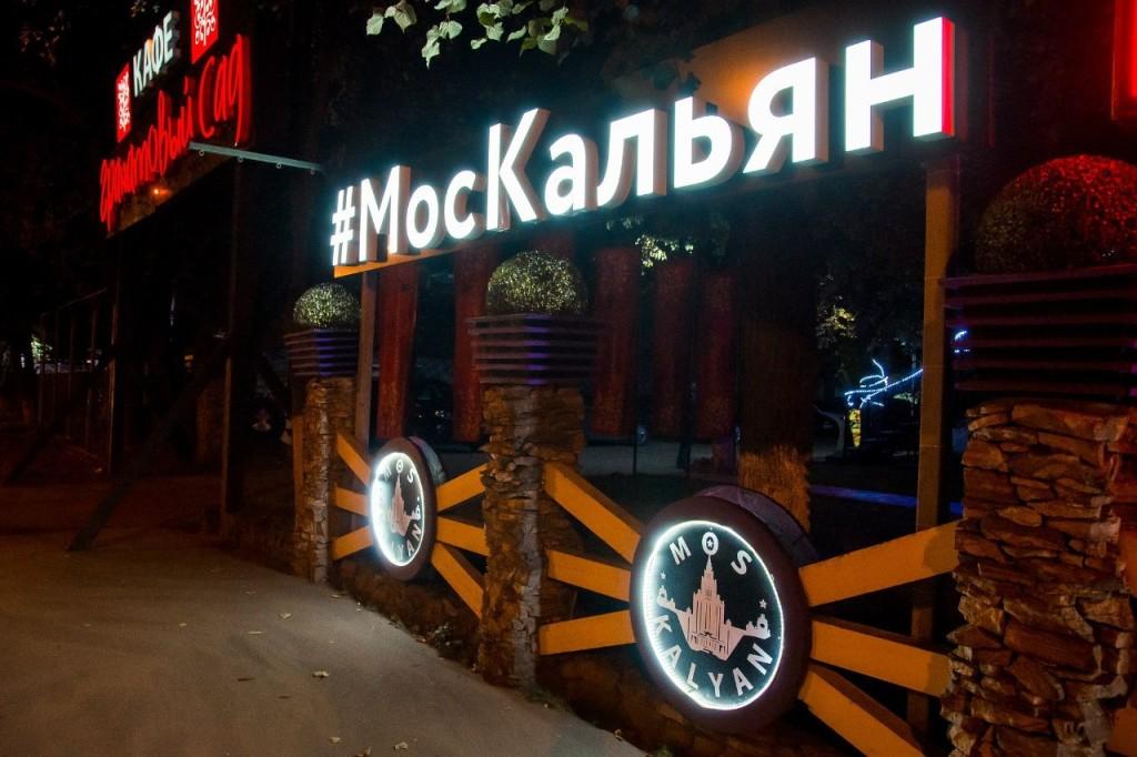 moskalyan-krasnogorsk-4
