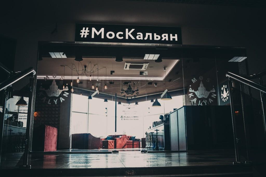 moskalyan_mititno_2
