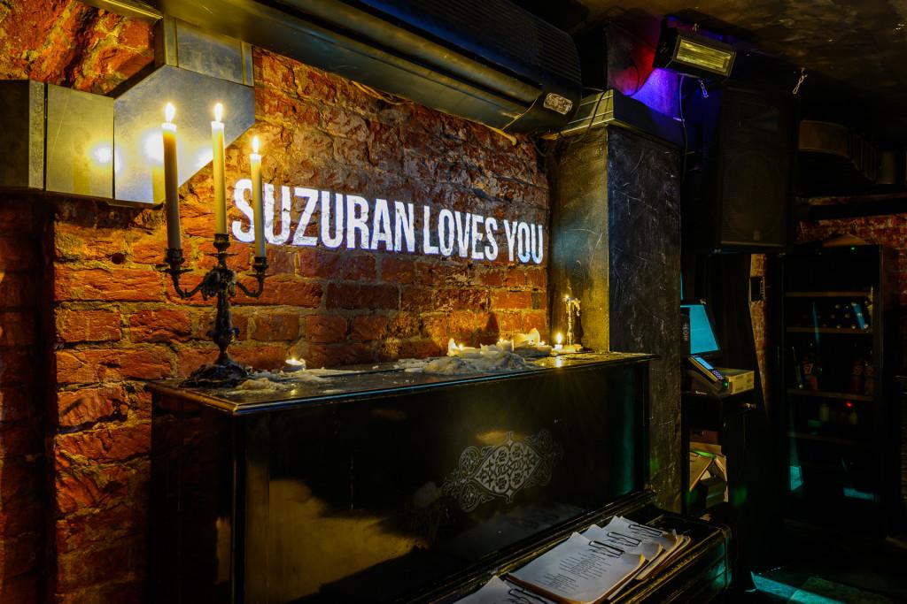 suzuran-7