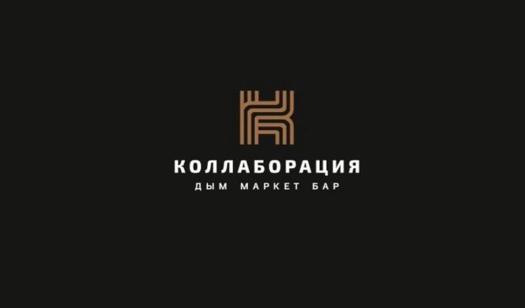 kollaboratsia-logo