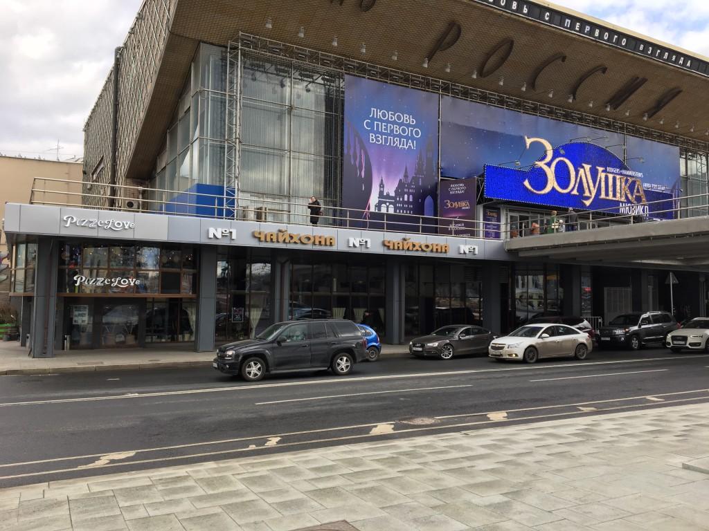 Вид с улицы на Чайхону номер 1 на Пушкинской площади