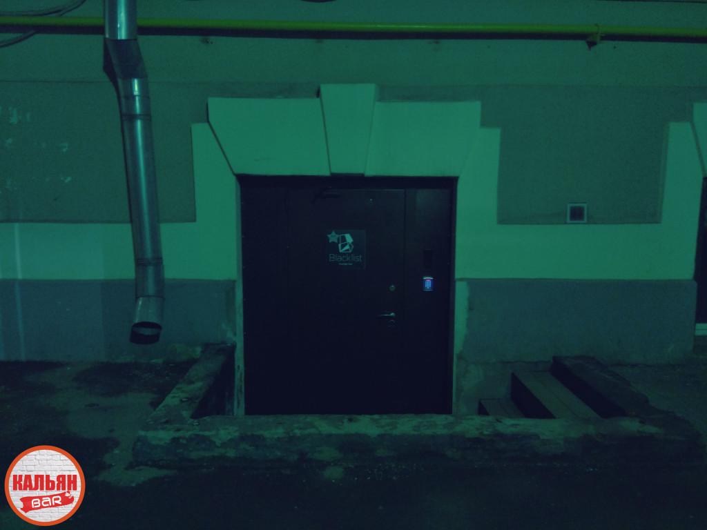 Вход в лаунж-бар Blacklist