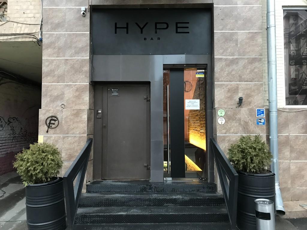 Hype Bar Киев: вид с улицы Франко