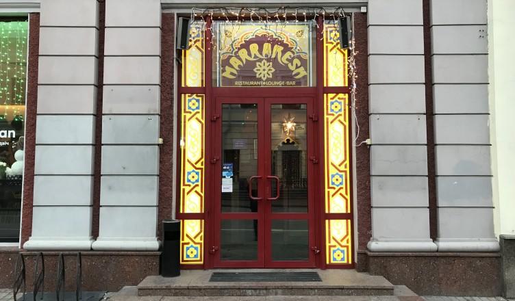 Ресторан Марракеш Киев: вид с улицы