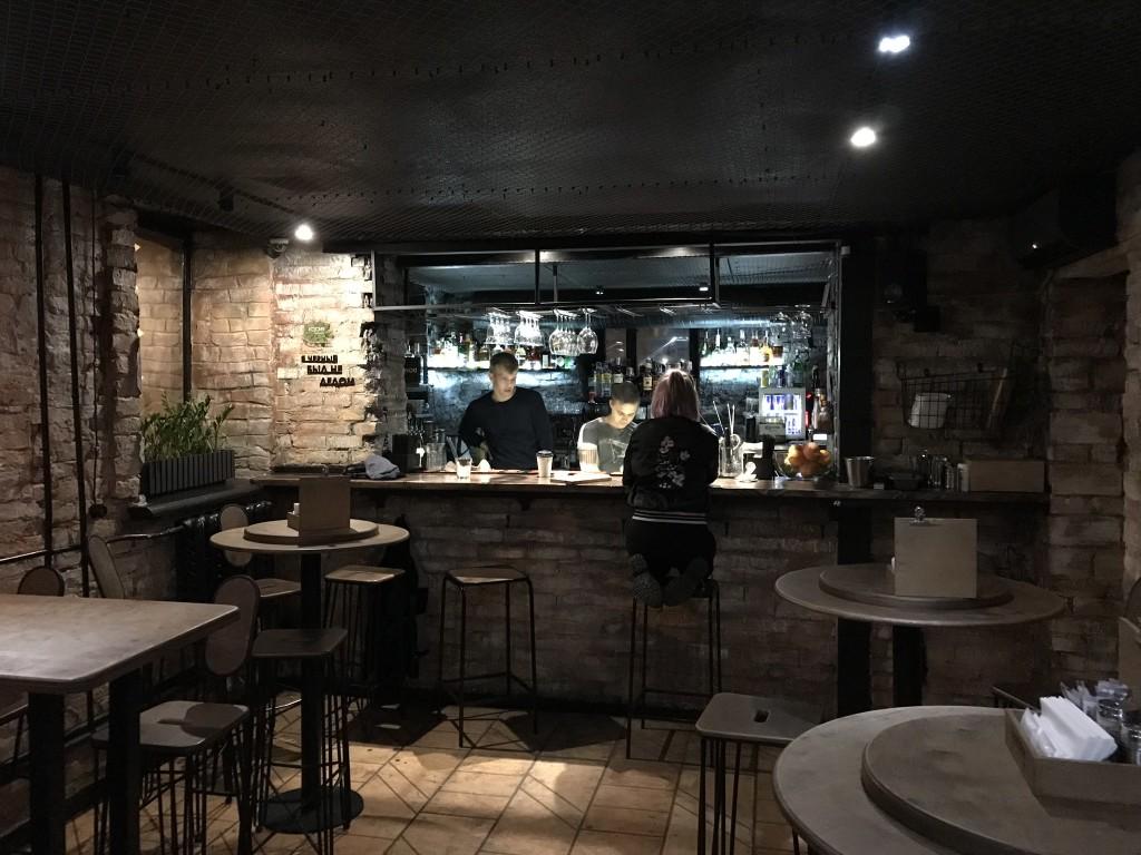 Rockfellow 210 - бар в подвальном помещении