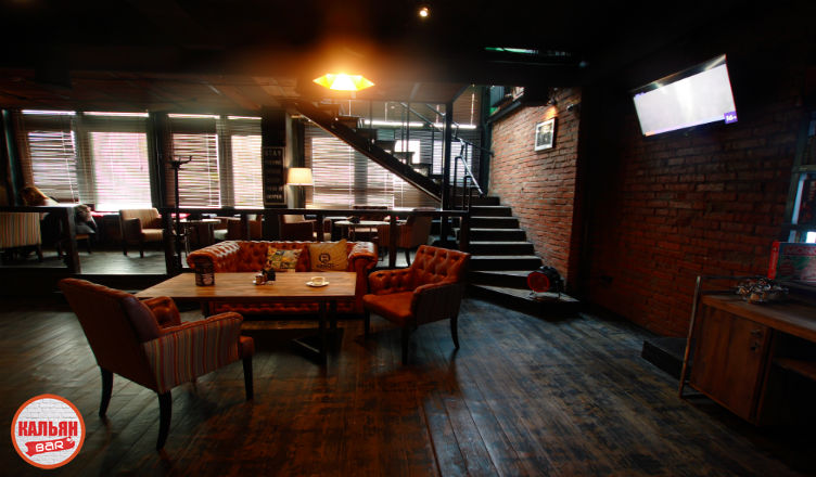 Hardy Lounge Bar