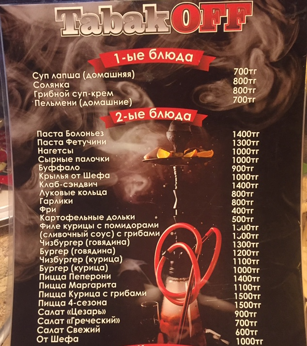 BD8A7ACC-589C-430B-92E4-995B21D427FE - TabakOff Smoke Company