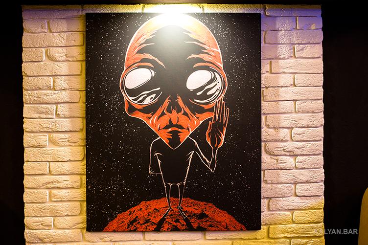 Рисунки на стенах кальянной Smaha Lounge