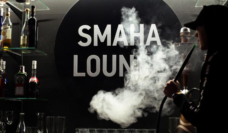 Smaha Lounge