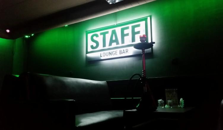 staff-lounge-cherepovets-logo