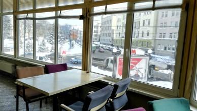 Панорамные окна и вид на город