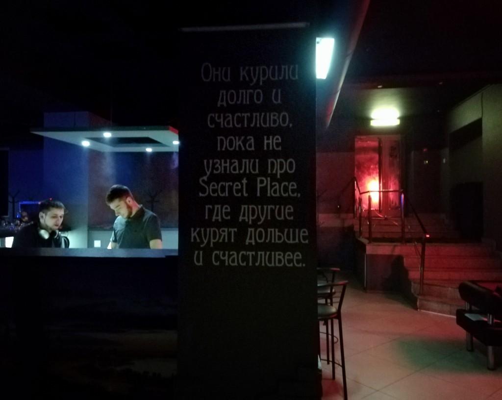 Кальянщики в Secret Place