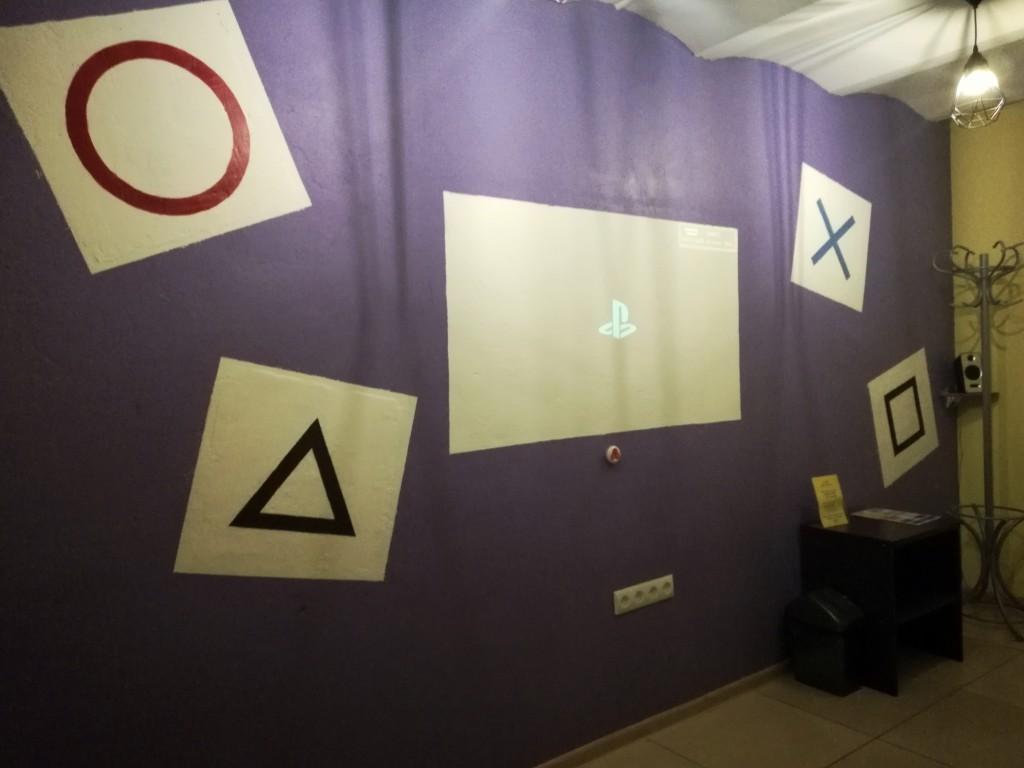 Vip-комната с проектором