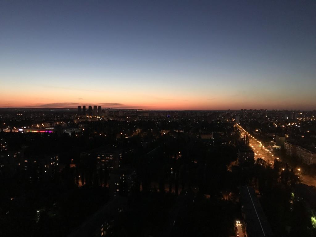 Собственно, сам вид на город из окна кальянной на закате