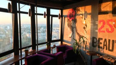 Bar 25 - кальянная с видом на город