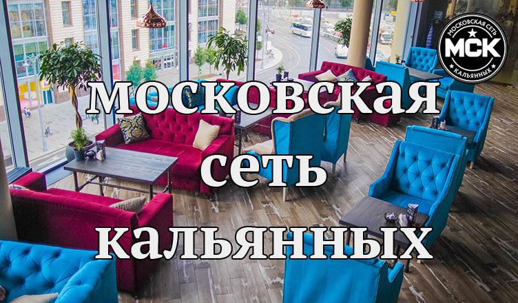 msk-banner