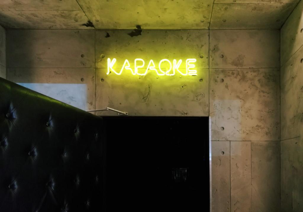 Вход в караоке