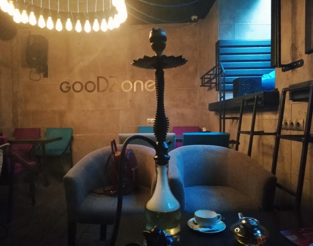 Кальян Karma в gooDZone lounge