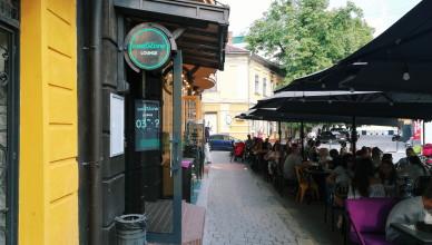gooDZone lounge — Ивано-Франковск