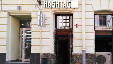 Hashtag Lounge Bar — Львов