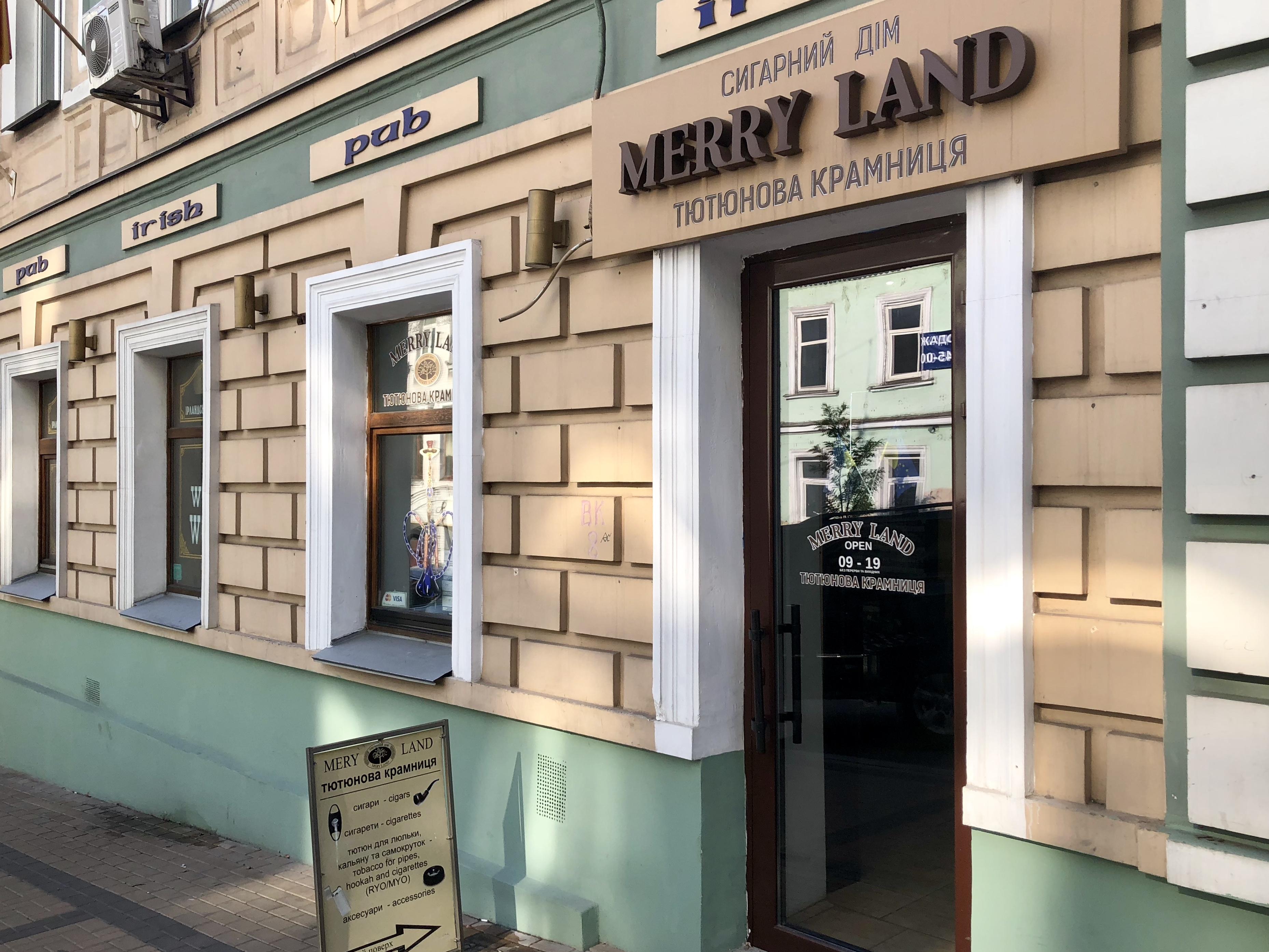 "Благородный экстерьер магазина ""Merry Land"""