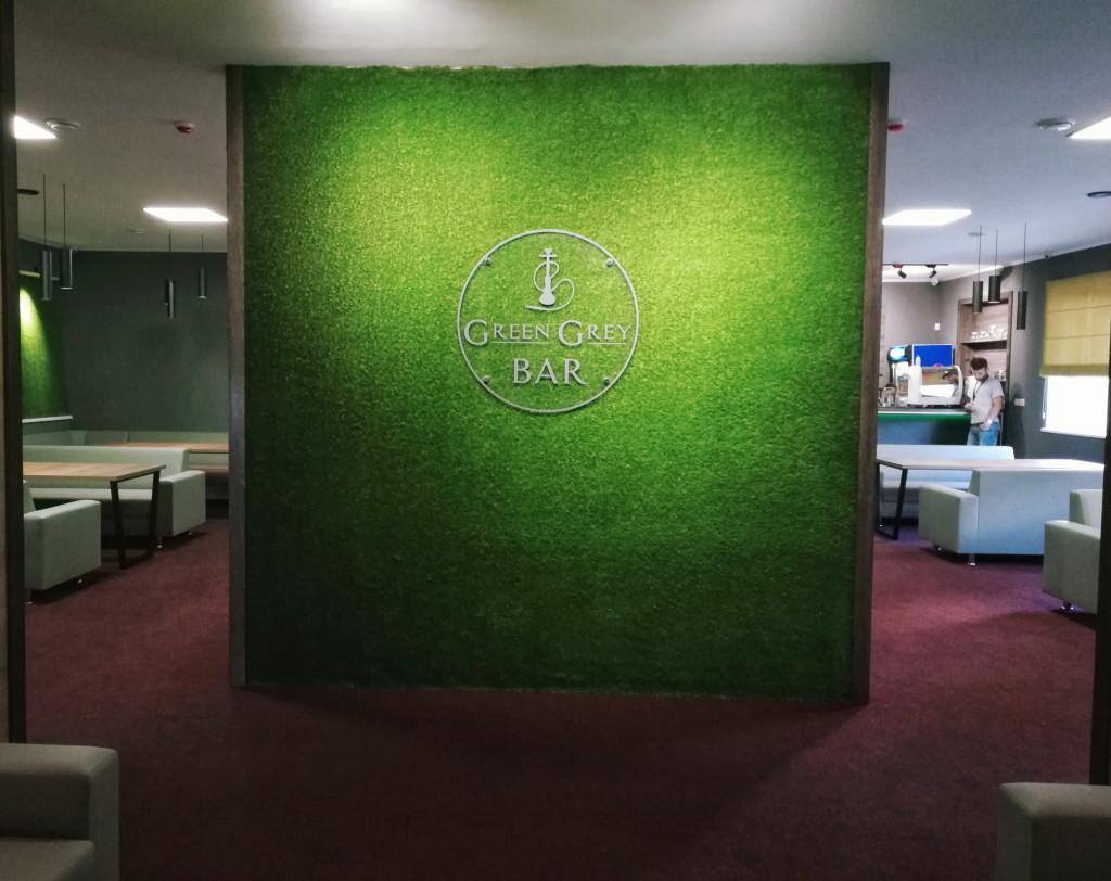 Зелёная стена в Green Grey Bar