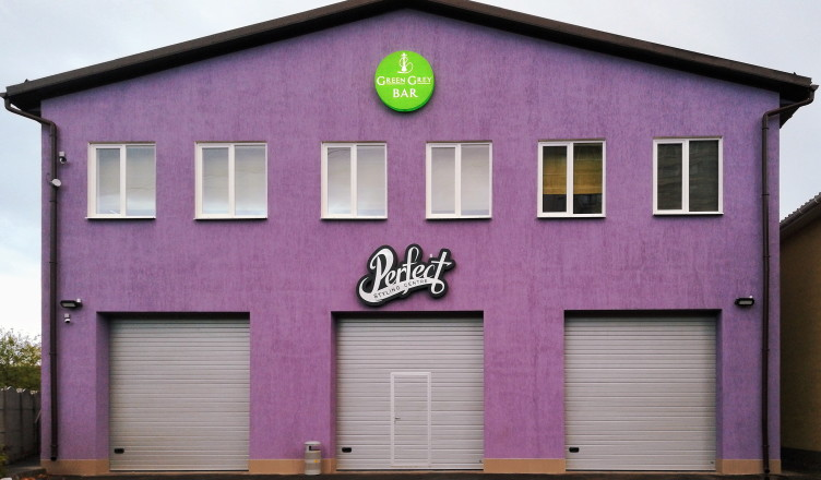 Green Grey Bar — Харьков
