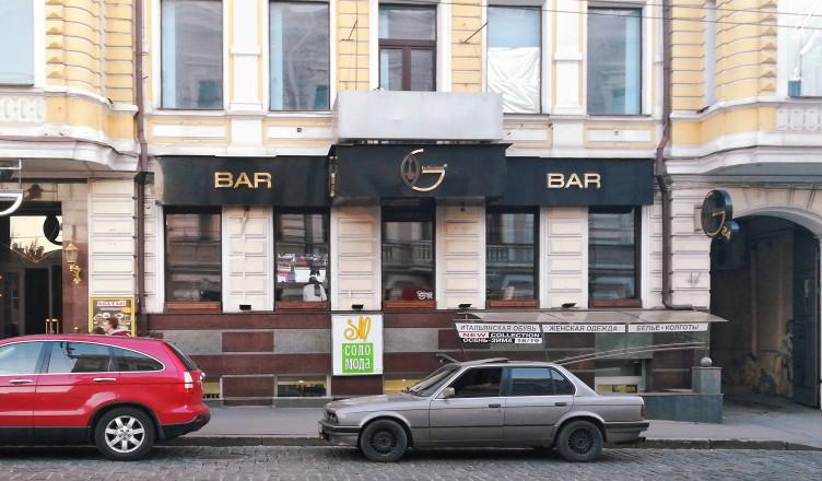 Tabacco Bar на Сумской — Харьков