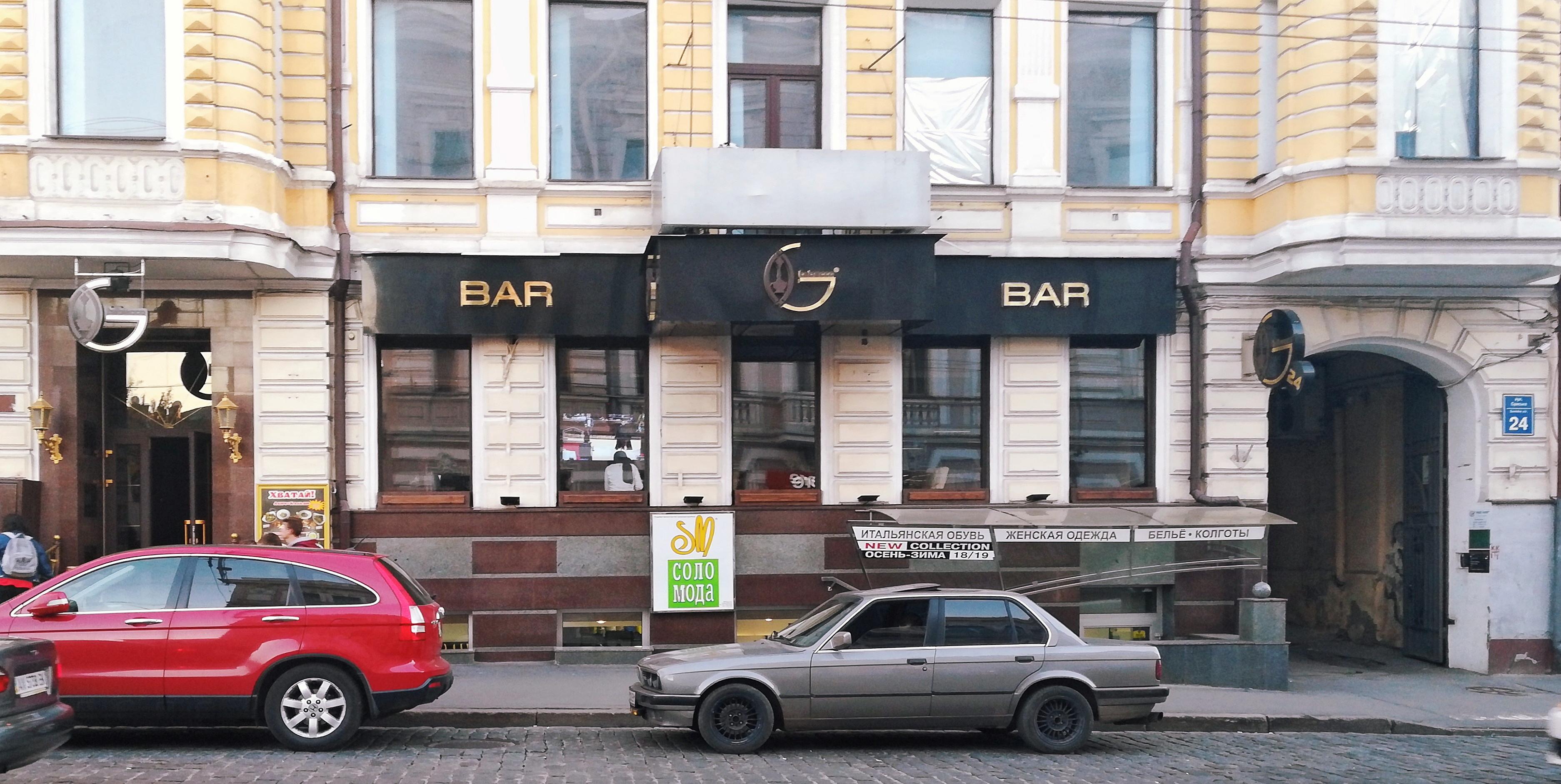 кальянная, гриль-бар