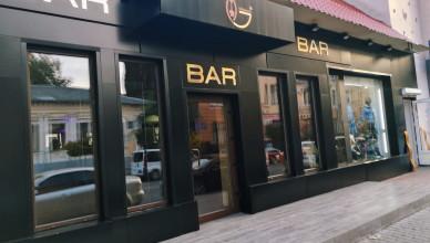 Tabacco Bar на Пушкинской — Харьков