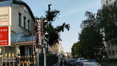 Manhattan Bar — Харьков