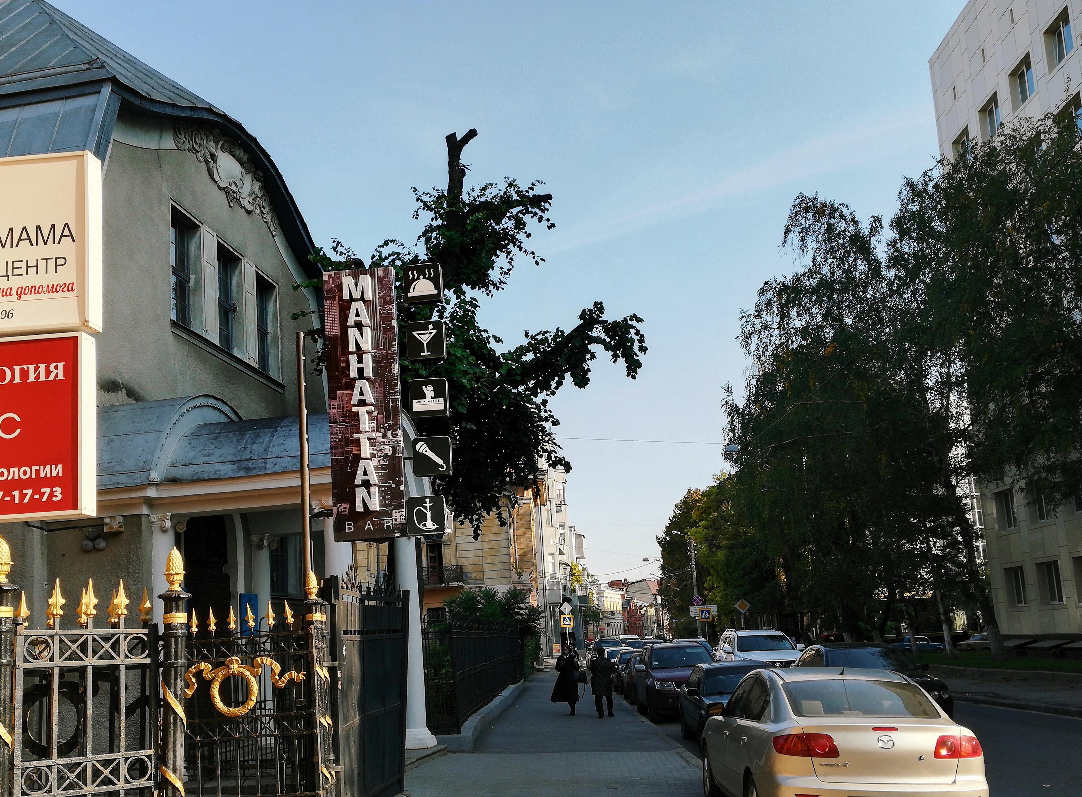 кальянная, караоке-бар